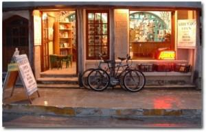 Alma Libre Bookstore